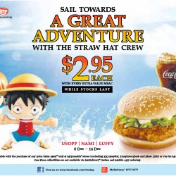 McDonald's Singapore | Sail Towards A Great Adventure