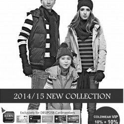 Coldwear | Up to 20% OFF 2014/15 New Collection
