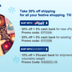 CitiBank | up to 30% off shipping discount