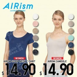 Uniqlo | newly launched AIRism Collection from $14.9