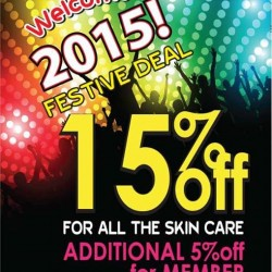 MISSHA | all skincare 15% off Promotion