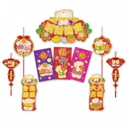 15% off with min. S$30 purchase on CNY Decorations @ Precious Thots