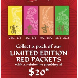 Limited edition red packets with $20 spend @ Gelare