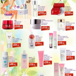 Beauty Language | New Skin Care Promotion