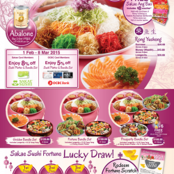 Sakae Sushi Fortune Lucky Draw promotion