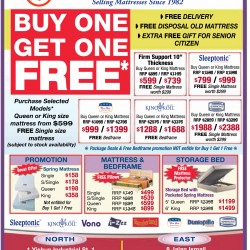 The Mattress Centre Promotion