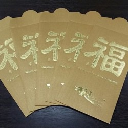 Free Red packets with $20 spend at Itacho Sushi