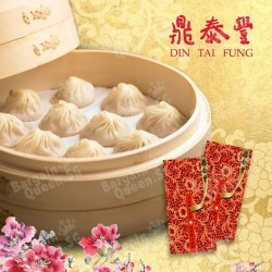 FREE Limited Edition Hong Baos with $60 spend @ Din Tai Fung