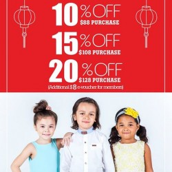 Up to 20% off with min. spend @ Camouflage Kids