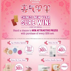 Etude House | Chinese New Year Special