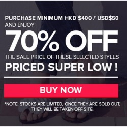 70% OFF THE SALE PRICE OF Melissa Shoes @ Mdreams.com