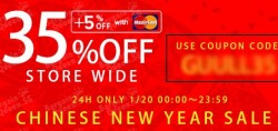 35% + 5% off with Mastercard @ Gulliver on Rakuten
