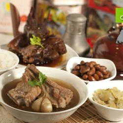 Groupon.sg | Ng Ah Sio Bak Kut Teh: Cash Voucher at 2 Outlets