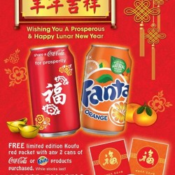 Red Packet with purchase of Coca Cola or Fanta products @ Koufu