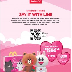 McDonald's X LINE valentine's day special plush toys available