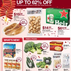 Bigger on saving up to 62% off @ Warehouse club