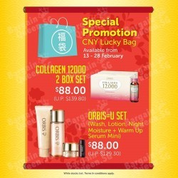 CNY Lucky Bag for $88 @ ORBIS