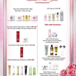Lunar New Year Promotion @ Dr.Ci:Labo
