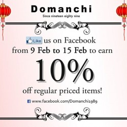 10% off regular priced items @ Domanchi for Facebook fans