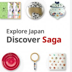 Explore Japan Discover Saga Promotion @ Global Rakuten