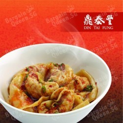 Complimentary Shrimp & Pork Oriental Wantons with $80 spend @ Din Tai Fung with UOB card