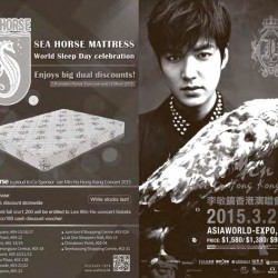 FREE Lee Min Ho concert tickets or cash voucher with purchase @ Sea Horse