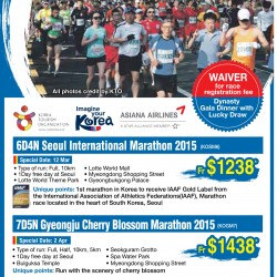 Race your way to Korea promotion @ Dynasty Travel