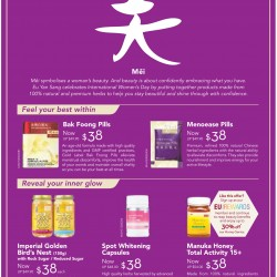 International Women's Day promotion @ Eu Yan Sang