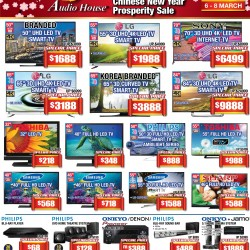 Chinese New Year prosperity sale @ Audio House