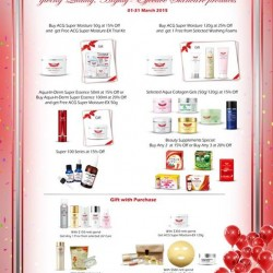 March promotion gift with purchase @ Dr.Ci:Labo