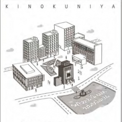20% off storewide for members @ KINOKUNIYA