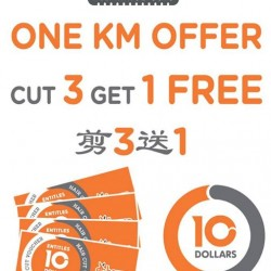 Buy 3 Get 1 free promotion @ EC House One KM
