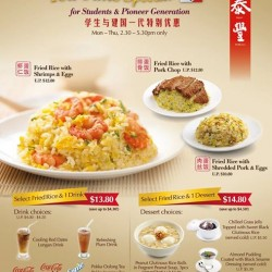 Exclusive Promotion for Students & Pioneer Generation @ Din Tai Fung