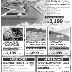 Travel Package Special @ Apple Vacations