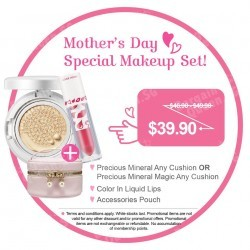 Mother's Day Special promotion @ Etude House