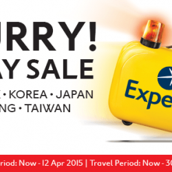 5-Day hotel Sale @ Expedia