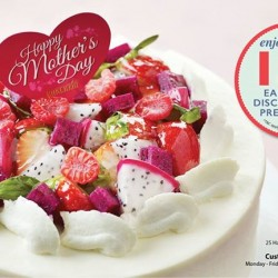 OCBC and HSBC cardholders enjoy 15% discount @ Bakerzin