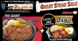 GSS Combo: THE GIANT & Teriyaki Chicken w Egg with FREE 2 Miso soups @  Pepper Lunch
