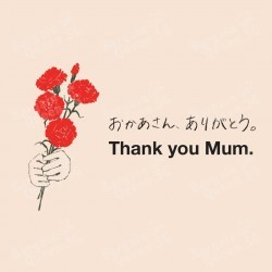 Mother's Day Special @ Muji