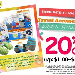 20% Discount on assorted travel accessories @ JAPAN HOME