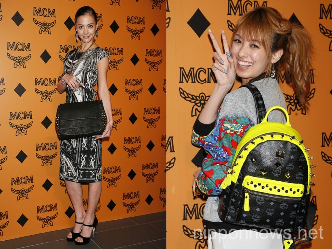 mcm-relaunch-party