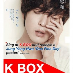 K Box Karaoke: FREE 'One Fine Day' poster giveaway