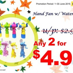 JAPAN HOME: Hand Fan with water spray 2 for $4.9