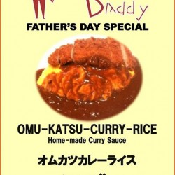 Ma Maison Restaurant: Father's Day Special