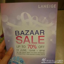 Laneige: up to 70% off Bazaar sale