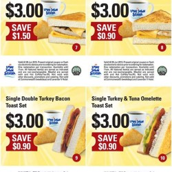 Long John Silver's: thick toast + hashbrown + hot coffee/tea at only $3.00