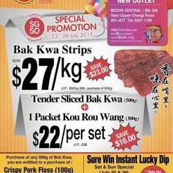Fragrance Foodstuff: Purchase Bak Kwa Strip and Save $23.00 / kg