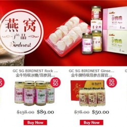 Hockhua Tonic:Purchases $100 or above from Hockhua Estore, get FREE DELIVERY.