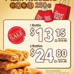 Bee Cheng Hiang: Prawn Roll King 250g for $13.15 (U.P $15.5)