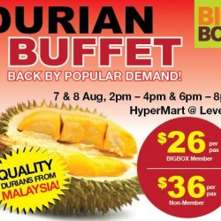 BigBox: EAT ALL YOU CAN durian buffet!
